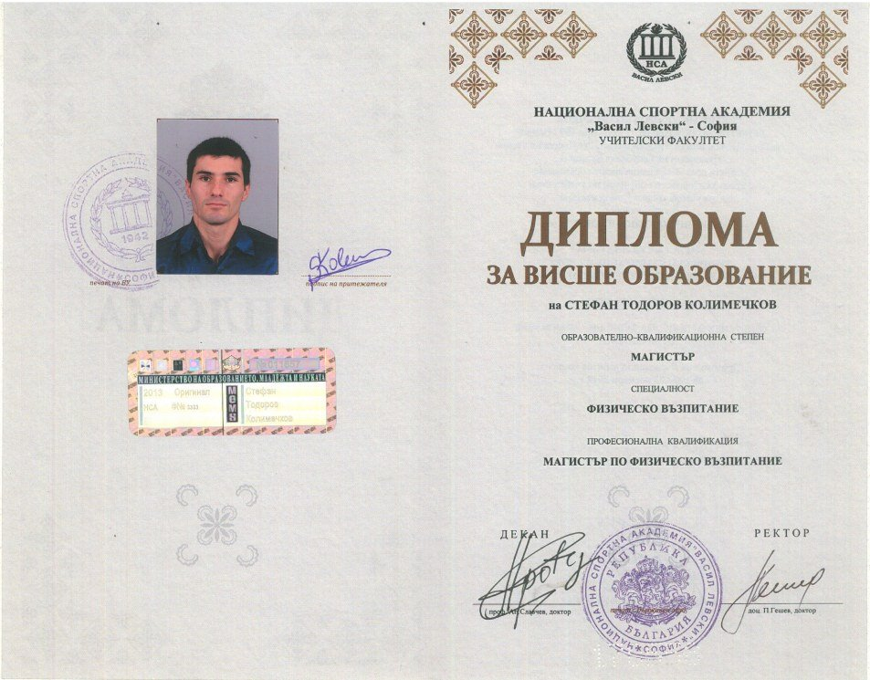 Master's Academic Degree