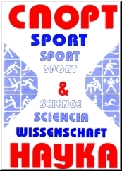 Journal of Sport Science