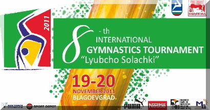 8th International Gymnastics Tournament L Solachki