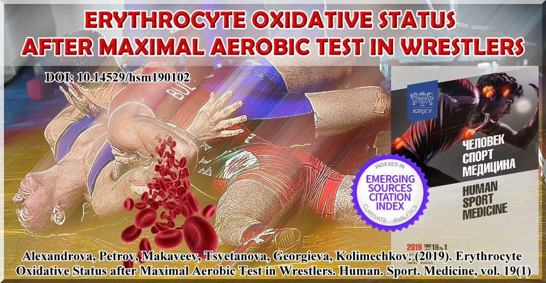 Erythrocyte Oxidative Status After Maximal Aerobic Test in Wrestlers