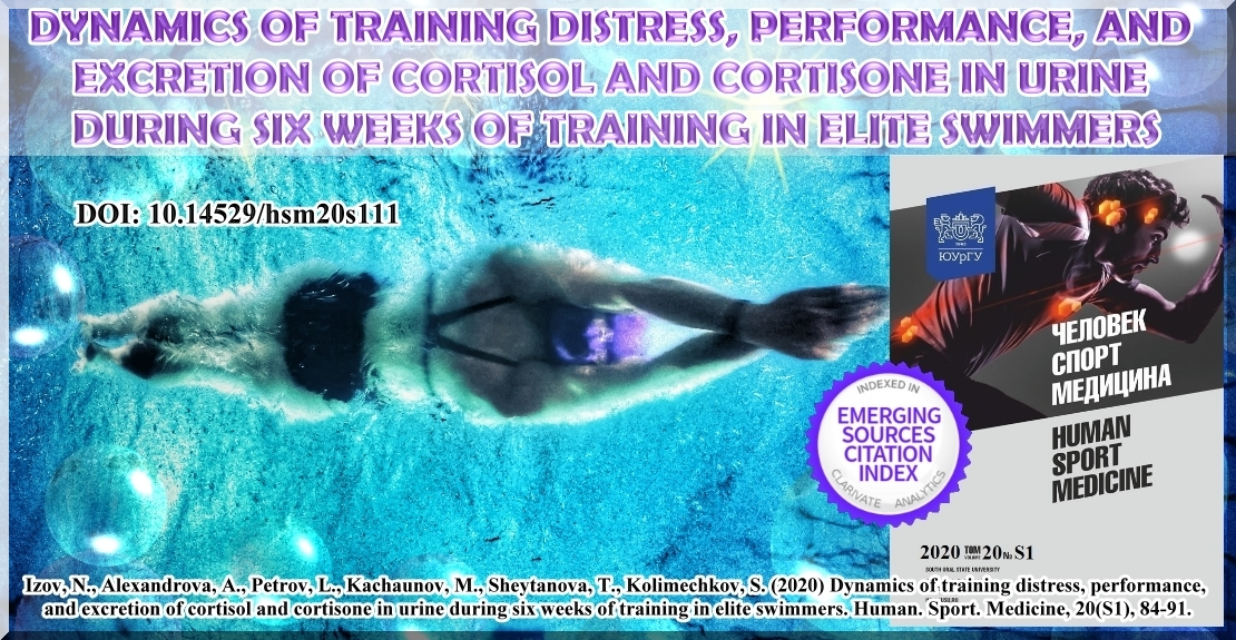 Dynamics of Training Distress, Performance, and Excretion of Cortisol and Cortisone in Urine During Six Weeks of Training in Elite Swimmers