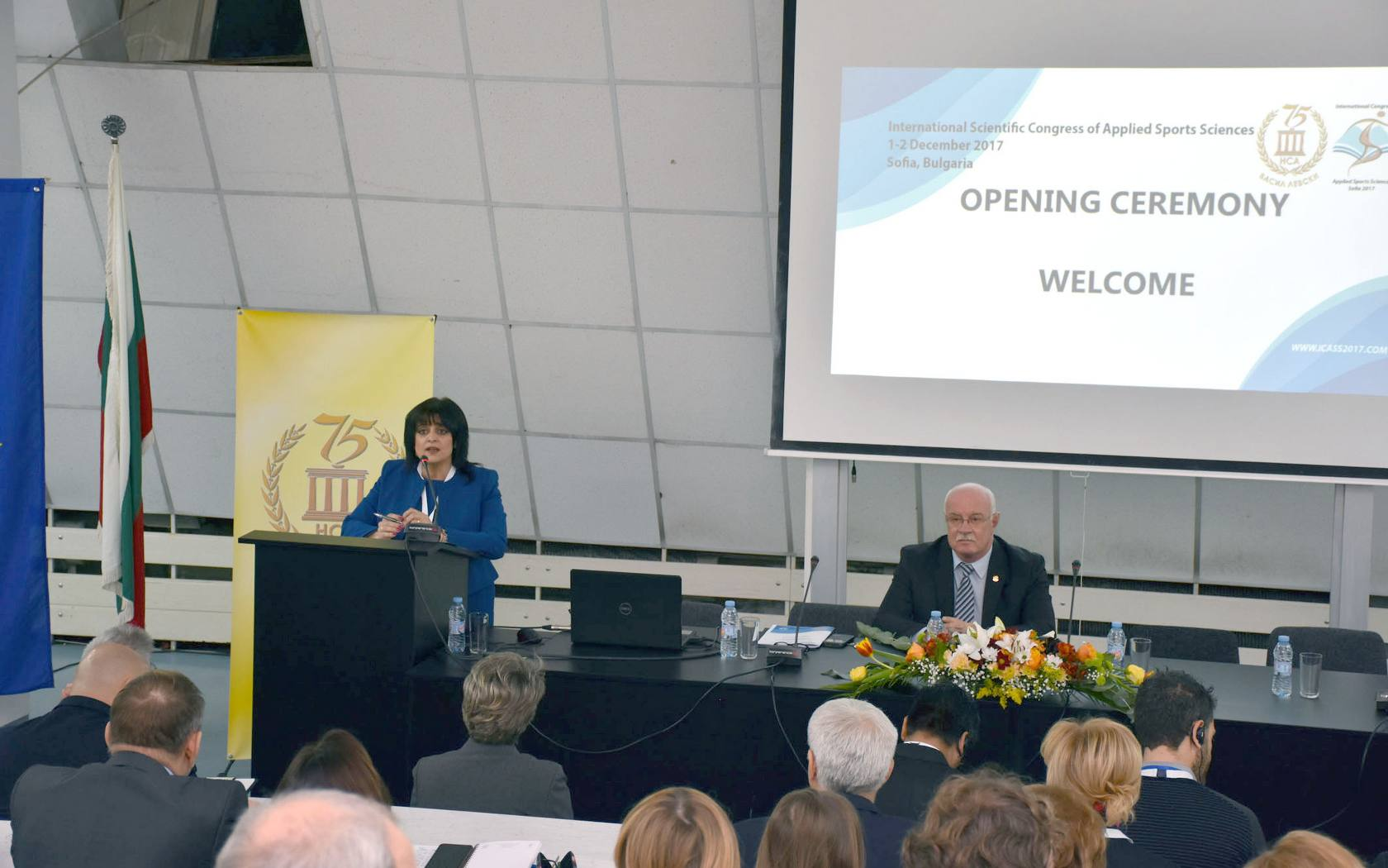 Opening Ceremony at the 2017 ICASS Congress in Sofia